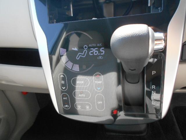 三菱 eKワゴン G キーフリー バックカメラ イモビライザー