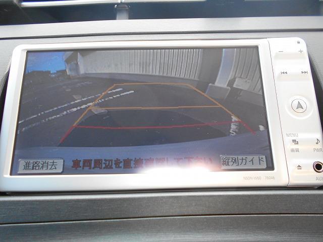 「トヨタ」「プリウス」「セダン」「茨城県」の中古車4