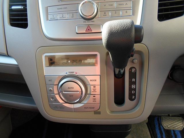 「マツダ」「AZ-ワゴン」「コンパクトカー」「茨城県」の中古車18