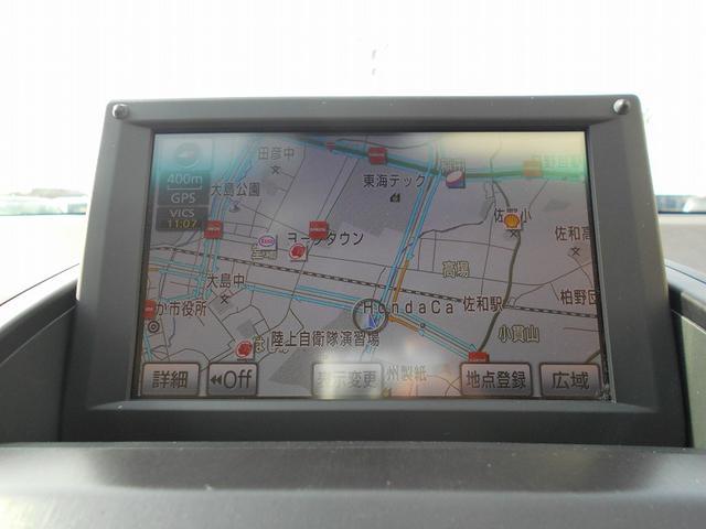 「トヨタ」「SAI」「セダン」「茨城県」の中古車3