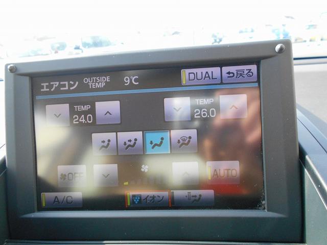 「トヨタ」「SAI」「セダン」「茨城県」の中古車24