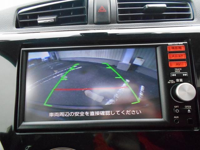 「三菱」「eKカスタム」「コンパクトカー」「茨城県」の中古車4