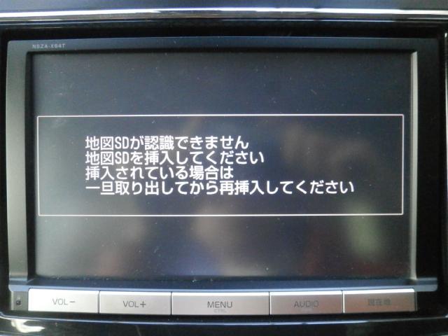 トヨタ プリウスアルファ Gツーリングセレクション キーフリー 純正メモリーナビ