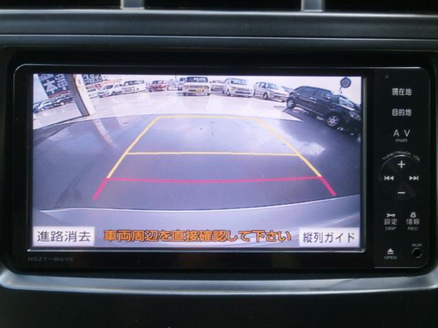 トヨタ プリウスアルファ S Lセレクション 純正メモリーナビ 地デジTV