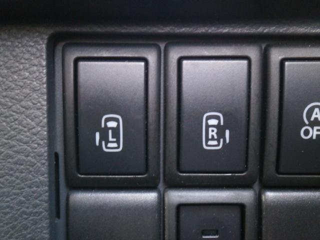 マツダ フレアワゴンカスタムスタイル XT ターボ キーフリー 両側パワースライドドア