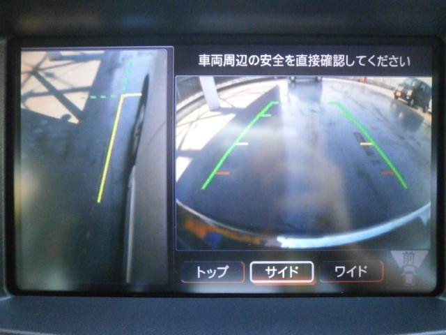 日産 エルグランド 250ハイウェイスター 純正HDDナビ 地デジTV