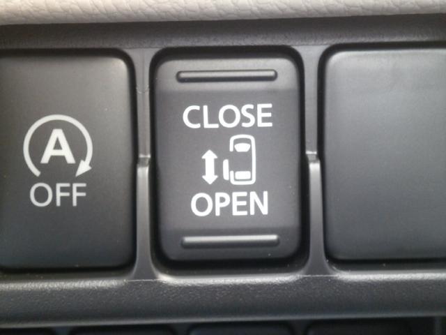 日産 デイズルークス X 登録済み未使用車 パワースライドドア