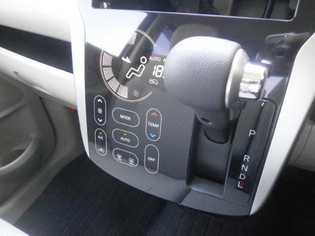 三菱 eKワゴン G キーフリー バックモニター オートエアコン