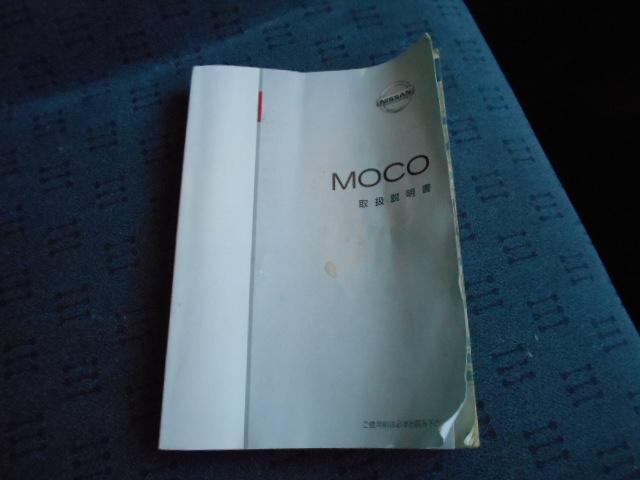 日産 モコ C キーレス カセットデッキ 社外13インチアルミホイール
