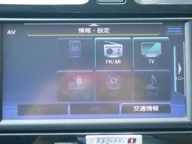 日産 マーチ ニスモ S 5速マニュアル 純正メモリーナビ ETC
