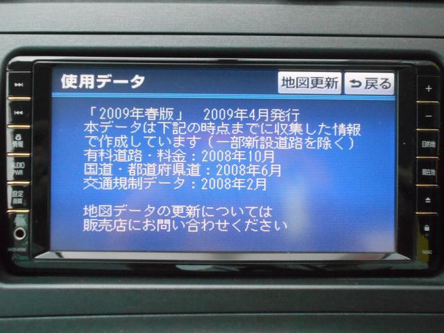 トヨタ プリウス G 純正HDDナビ 地デジTV ETC クルーズコントロール