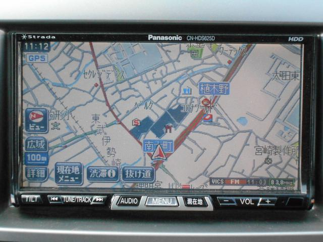 マツダ MPV 23T キーフリー 両側パワースライドドア HDDナビ
