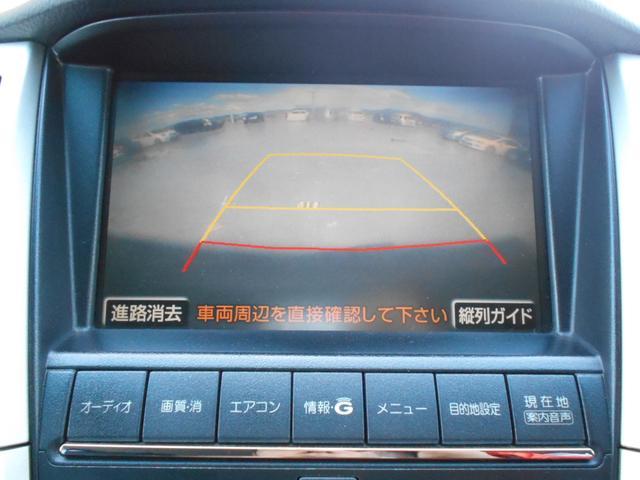 240G LパッケージLTD ナビ フルセグ ETC 禁煙車(8枚目)