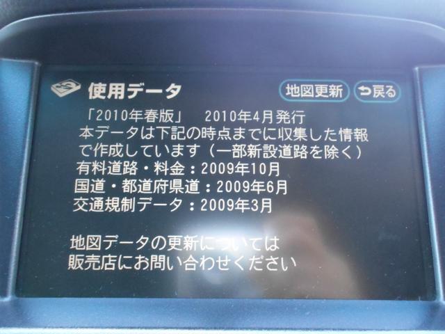 240G LパッケージLTD ナビ フルセグ ETC 禁煙車(9枚目)