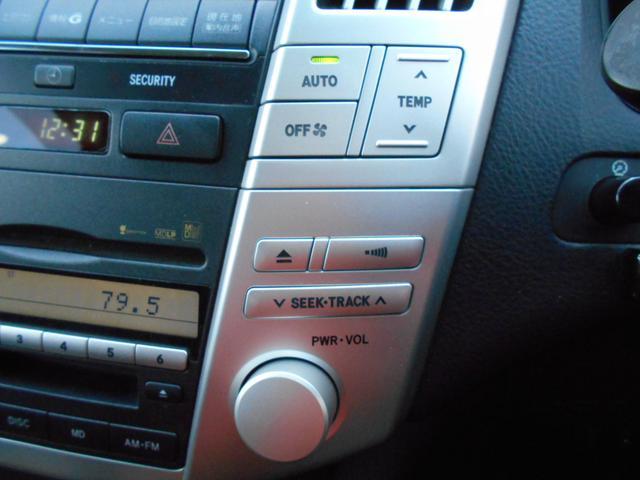 240G LパッケージLTD ナビ フルセグ ETC 禁煙車(12枚目)