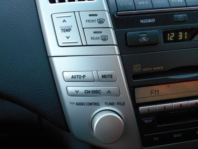 240G LパッケージLTD ナビ フルセグ ETC 禁煙車(13枚目)