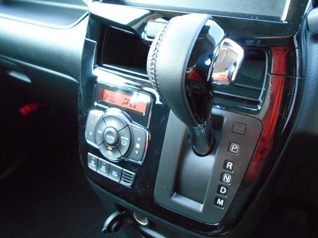 ハイブリッドMV 登録済み未使用車 セーフティサポート(8枚目)