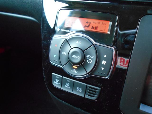 ハイブリッドMV 登録済み未使用車 セーフティサポート(9枚目)