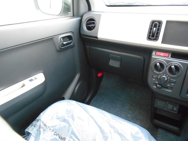 S 届出済み未使用車 デュアルセンサーブレーキサポート(3枚目)