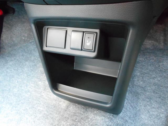 S 届出済み未使用車 デュアルセンサーブレーキサポート(10枚目)