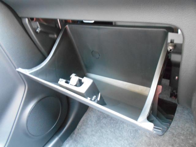 S 届出済み未使用車 デュアルセンサーブレーキサポート(15枚目)