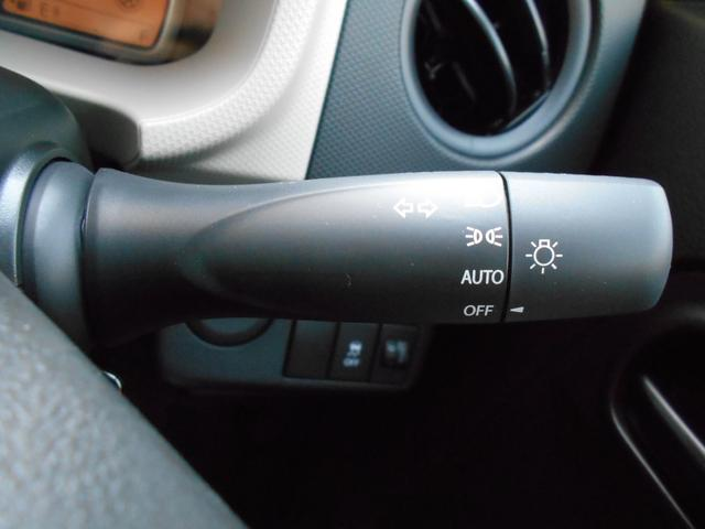S 届出済み未使用車 デュアルセンサーブレーキサポート(17枚目)
