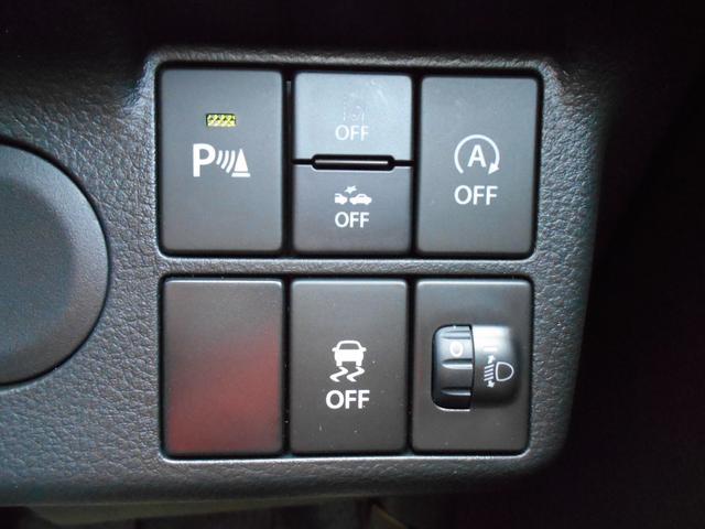 S 届出済み未使用車 デュアルセンサーブレーキサポート(20枚目)