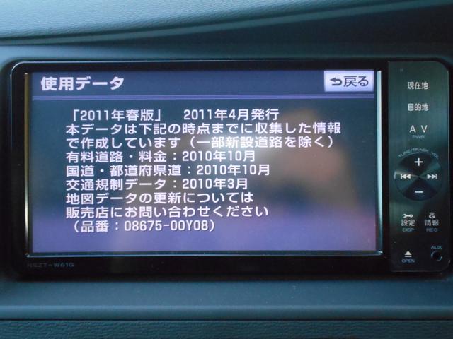 プラタナ キーフリー フルセグ パワースライドドア ETC(10枚目)