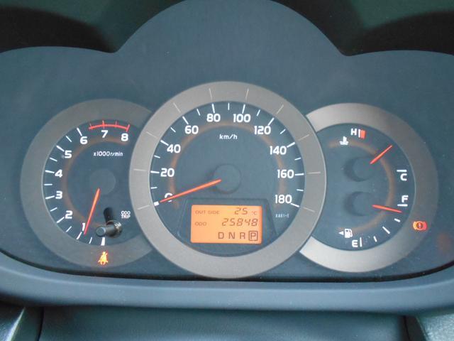 240S Gパッケージ 4WD 純正SDナビ バックモニター(6枚目)