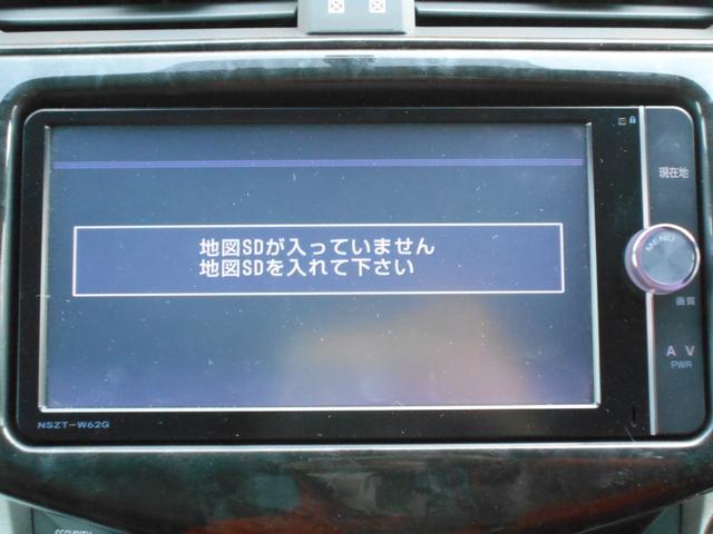 240S Gパッケージ 4WD 純正SDナビ バックモニター(7枚目)