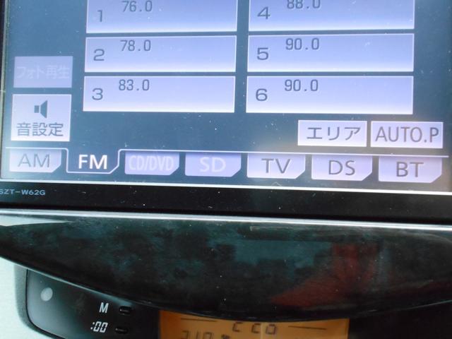 240S Gパッケージ 4WD 純正SDナビ バックモニター(9枚目)