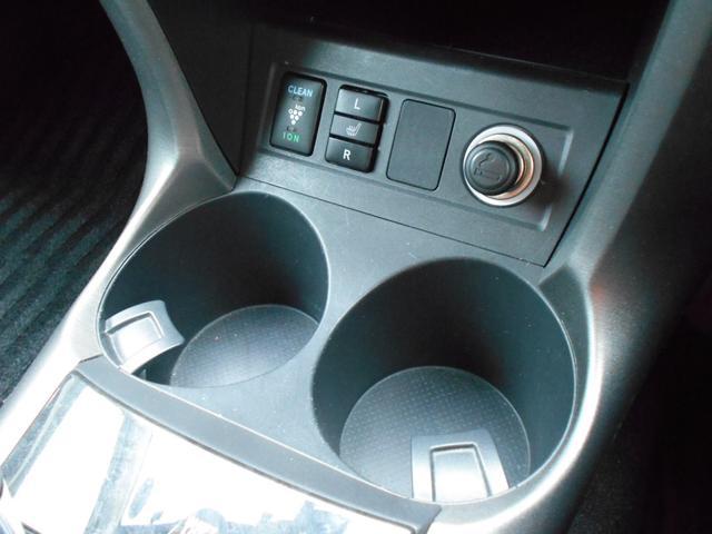 240S Gパッケージ 4WD 純正SDナビ バックモニター(11枚目)