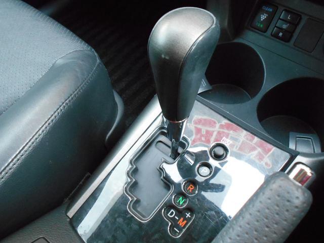 240S Gパッケージ 4WD 純正SDナビ バックモニター(13枚目)