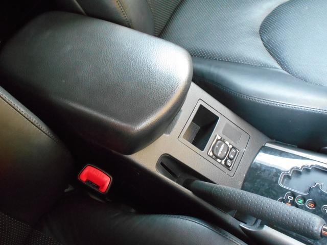 240S Gパッケージ 4WD 純正SDナビ バックモニター(14枚目)
