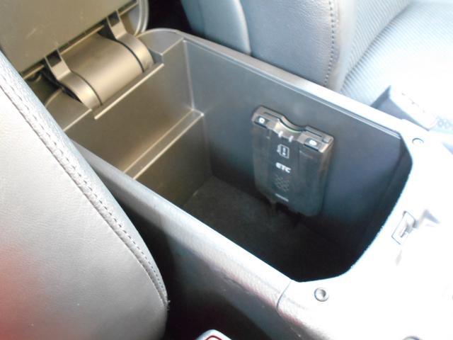 240S Gパッケージ 4WD 純正SDナビ バックモニター(16枚目)