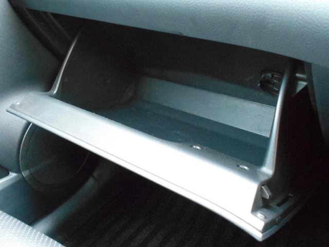 240S Gパッケージ 4WD 純正SDナビ バックモニター(19枚目)