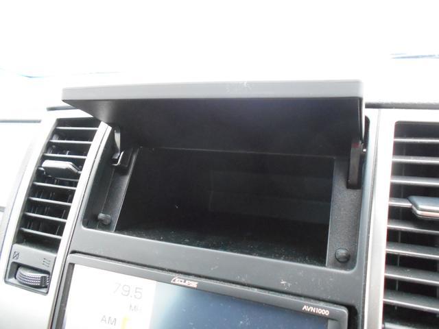 15M キーフリー メモリーナビ TV オートAC 禁煙車(7枚目)