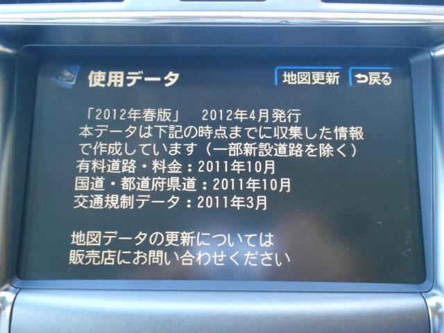LS460 バージョンS Iパッケージ 純正ナビ サンルーフ(9枚目)