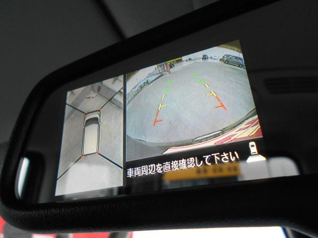 ハイウェイスター X 届出済み未使用車 アラウンドビューM(8枚目)