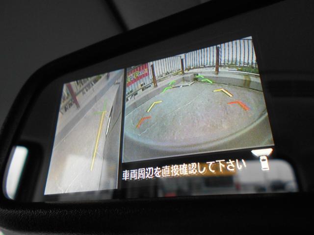 ハイウェイスター X 届出済み未使用車 アラウンドビューM(9枚目)