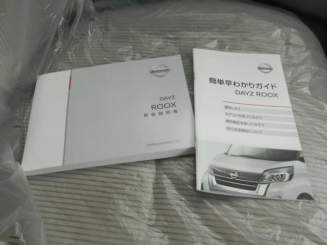 X 届出済み未使用車 エマージェンシーB アラウンドビューM(17枚目)