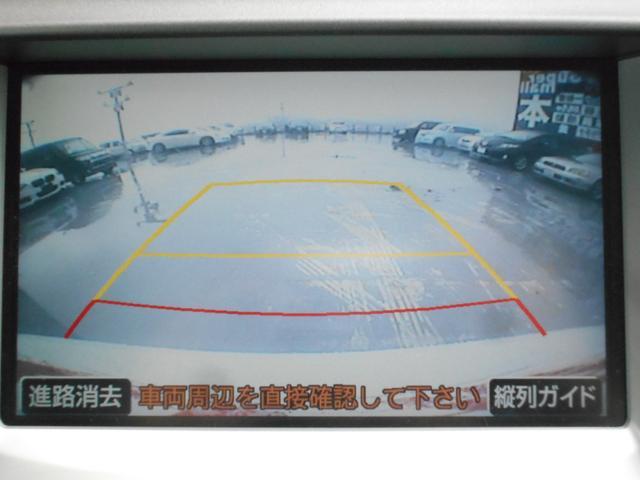IS250 バージョンS 純正HDDナビ バックモニター(8枚目)
