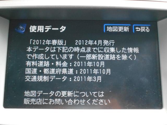 IS250 バージョンS 純正HDDナビ バックモニター(9枚目)