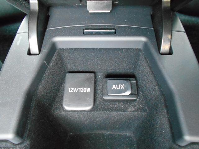 IS250 バージョンS 純正HDDナビ バックモニター(14枚目)