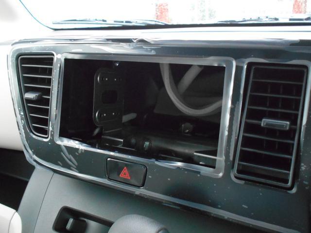 S 届出済み未使用車 ナビ取付パッケージレス Eブレーキ(8枚目)