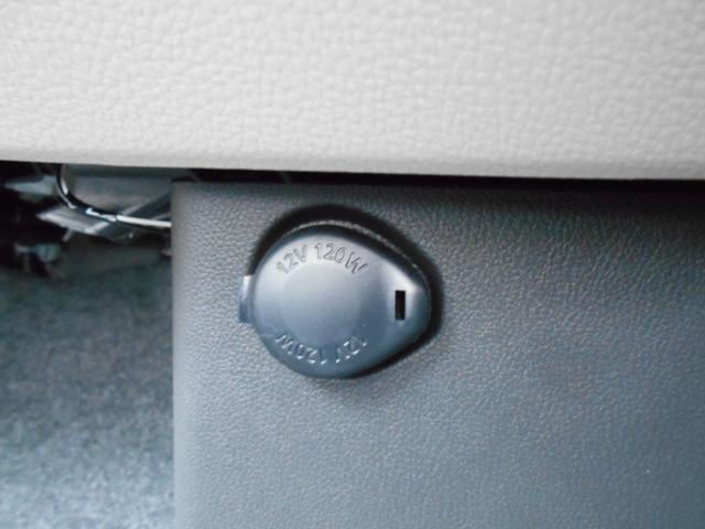 S 届出済み未使用車 ナビ取付パッケージレス Eブレーキ(12枚目)