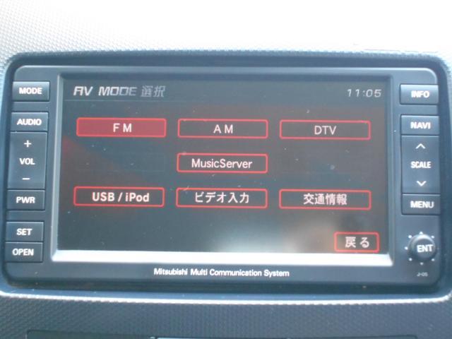 20G 純正HDDナビ フルセグ ロックフォード ETC(9枚目)