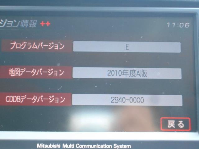 20G 純正HDDナビ フルセグ ロックフォード ETC(10枚目)