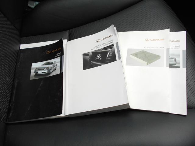LS460 バージョンS 純正ナビ フルセグ サンルーフ(20枚目)