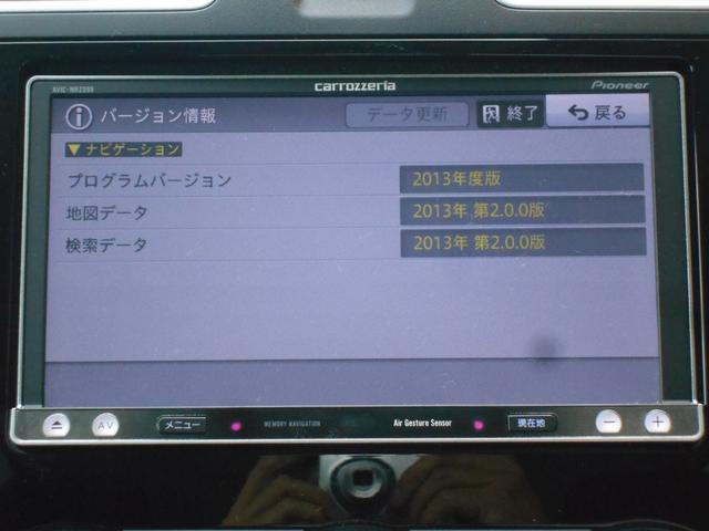 2.0i-L アイサイト キーフリー HDDナビ フルセグ(11枚目)